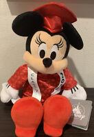New Disney Disneyland WDW Parks 2020 Class of 2020 Graduation Minnie Plush