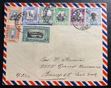 1951 Juba Sudan Airmail Colorful Cover To Bronx Ny Usa