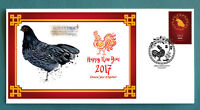 2017 YEAR OF THE ROOSTER SOUVENIR COVER- SUMATRA #2