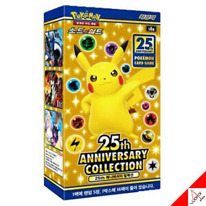 Pokemon Card Sword&Shield 25th Anniversary Expansion Pack (16 packs) -Korean Ver