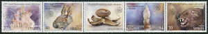 Serbia Fossils Stamps 2020 MNH National History Museum Museums 4v Strip B