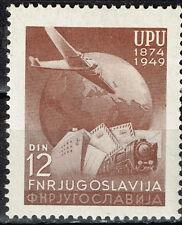 Yugoslavia Railroad Locomotive stamp 1949 MNH