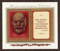 Russia 1980 Lenin birth 110th Anniversary S/S … MNH **