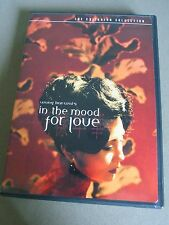 In the Mood for Love (DVD, 2002, Criterion Collection; Widescreen) Rare! OOP!