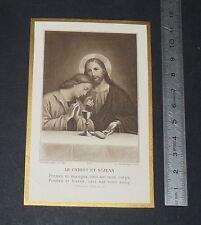CHROMO 1915 IMAGE PIEUSE CATHOLICISME HOLY CARD CHRIST ET SAINT-JEAN
