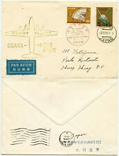 JAPAN to HONG KONG FIRST FLIGHT AIRMAIL 1960 SPECIAL CANCEL