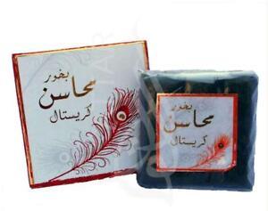 Bakhoor *MAHASIN CRYSTAL* Best High Quality Bukhoor Fragrance Incense - New