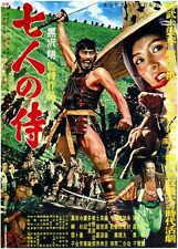 Seven Samurai Movie Promo Poster Foreign Toshiro Mifune Takashi Shimura