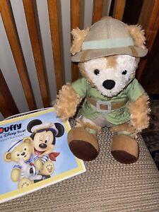 "VTG DISNEY PARKS JUNGLE SAFARI DUFFY BEAR 12"" PLUSH TEDDY EXCELLENT Plus Book"