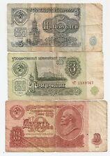 3 USSR Paper Money ~ 3/5/10 Rubles ~ Date 1961