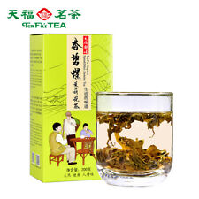 Chinese Tea【天福茗茶 静味香碧螺200g/盒】JingWei XiangBiLuo茉莉花茶家常好茶包邮Spiral(bilo)Jasmine Tea