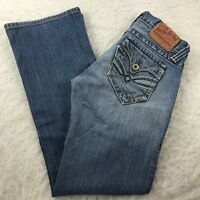 Lucky Brand Lil Maggie Slim Boot Cut Jeans Women's 0/25 Button Fly Flap Pockets