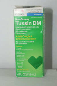 CVS Non-Drowsey Tussin DM Adult Cough & Chest Congestion (Exp 07/2021)