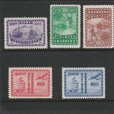 Cina - 1947 - 50TH ANNIV. della direzione generale di Pali-Set (5 V) - Gomma integra, non linguellato