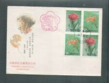 Taiwan RO China 1985 ,Flower Mother's Day 母親節 FDC