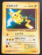 JAPANESE POKEMON CARD - PIKACHU No.025 GLOSSY CD PROMO VENDING - VG/EXC