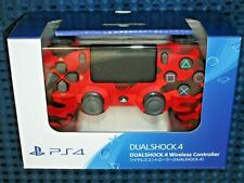 SONY PS4 Dual Shock 4 Red Camouflage Wireless Controller JAPAN Limited DUALSHOCK