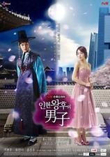 QUEEN IN HYUN'S MAN KOREAN DRAMA Excellent ENGLISH SUBS