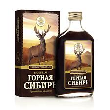 """Balsam """"PANTOCRIN"""" POWER Deer Antler Velvet Extract - Muscular & Sexual Strength"""