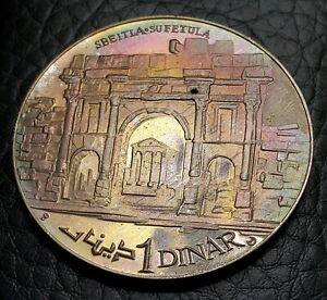 Toned Proof Silver 1969 Tunisia 1 Dinar Sbeitla | UNC Condition