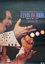 ELVIS ON TOUR Japanese movie poster A ELVIS PRESLEY RARE