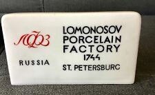 More details for lomonosov porcelain dealer sign plaque advertising sign russian porcelain
