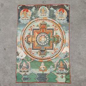 "24"" Tibet Tibetan Buddhism Mandala '坛城' Tangka Thangka Painting Mural Cloth Silk"