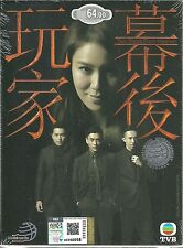 TWO STEPS FROM HEAVEN - COMPLETE TVB TV SERIES DVD BOX (1-35 EPS)