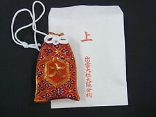 JAPANESE OMAMORI Amulet Good luck charm IZUMO TAIAHA Shrine in OSAKA Vermilion