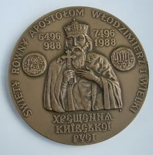 SAINT NESTOR THE CHRONICLER  KIEV ORTHODOX CHURCH MEDAL  ST.WLADIMIR THE GREAT