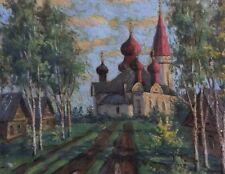 signé RUSSE? - ORTHODOXE église