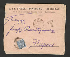 SERBIA-TRAVELED OLD OFFICIAL LETTER WITH POSTAGE DUE STAMP-LESKOVAC TO PIRO-1895