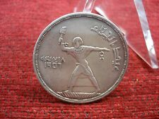 1956 EGYPT 50 PIASTRES - LARGE SILVER COIN - EVACUATION OF THE BRITISH - NICE