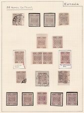 Estonia Independence. 1918-19  35k Issue. Shades and Varieties.TWO PAGES