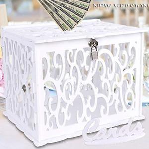 OurWarm DIY White Wedding Card Box with Lock PVC Card Box Graduation Card Box or
