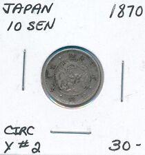 JAPAN 10 SEN 1870 Y 2 - CIRC