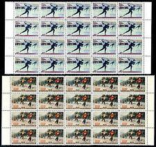 Russia, partial sheets each of Scott#1617-1618, Michel#1619-1620, MNHOG type I