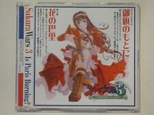 "Sakura Wars 3 ""Is Paris Burning"" Soundtracks CD Anime 4-Tracks Avex Mode Sega"
