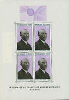 Tschad 1968 Adenauer Block 4 postfrisch (G20656)