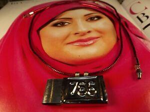 Simply Stunning Sides Open Close Islamic Locket Taweez Clean Elegant Silver Look