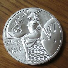 More details for 2 oz silver egyptian gods sekhmet round ultra high relief heidi wastweet.