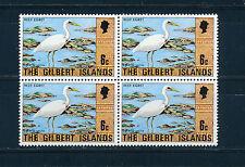 GILBERT ISLANDS 1976 DEFINITIVES SG27 6c BLOCK OF 4 MNH