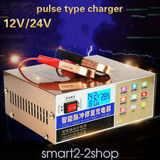 12V/24V 160W Electric Auto Car Battery Charger Intelligent Pulse Repair Type