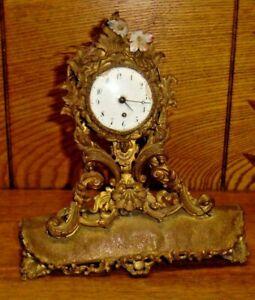 Antique Gold Tone Tin Metal Tin Or Sheet Brass Lightweight Clock - As Is