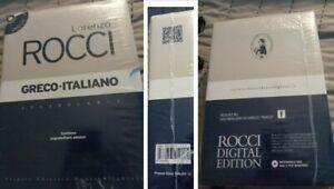 VOCABOLARIO GRECO ITALIANO LORENZO ROCCI Digital edition NUOVO