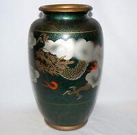 "JAPANESE ASIAN FLOWER VASE GREEN PAINTED DRAGON VINTAGE 10"""