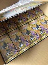 More details for pokemon tag team all stars gx sm12a sealed booster box