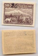 Armenia 🇦🇲 1922 SC 355 mint double print . rtb6219