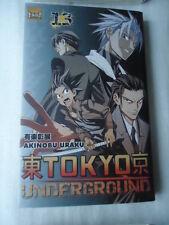 Tokyo Underground Tome 13 Akinobu Uraku TAIFU MANGA FANTASTIQUE SCIENCE FICTION