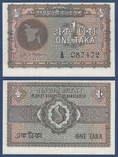 BANLADESCH / BANGLADESH 1 Taka (1972)  UNC  P. 4